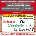 San Giovanni Rotondo NET - 'Chi disegna...'