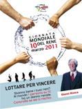 San Giovanni Rotondo NET - Giornata Mondiale del Rene 2011