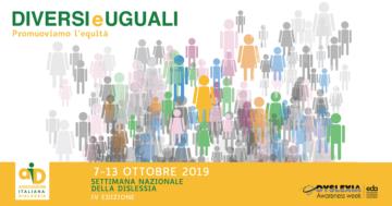 Diversi e Uguali: promuoviamo l'equità