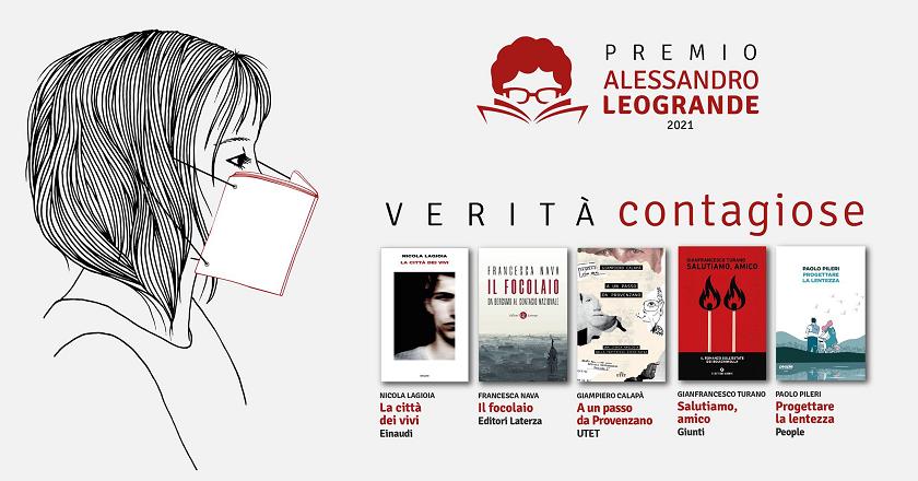 Premio Alessandro Leogrande, V edizione
